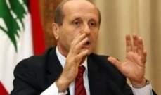 شربل: نحن بانتظار إما الاعتذار او تشكيل الحكومة من قبل الحريري الاسبوع المقبل