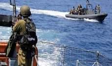 أفراد سفينة شحن قبالة حيفا سجنوا البحارة والجيش الاسرائيلي استولى على السفينة