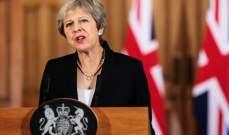 رئيسة وزراء بريطانيا تيريزا ماي تستقيل من منصبها