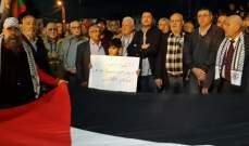 النشرة:الأحزاب اللبنانية والفلسطينية نظمت اعتصاما بصيدا رفضا لقرار ترامب