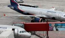 طائرة تابعة لشركة روسية تهبط اضطراريا بأذربيجان بعد الاشتباه بوجود قنبلة على متنها