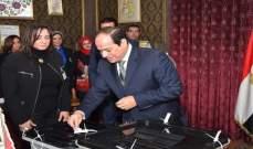 الفايننشال تايمز: الانتخابات الرئاسية الصورية في مصر مشهد محبط