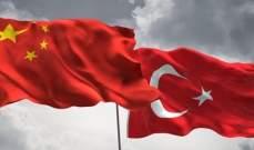 سفارة الصين بأنقرة دعت مواطنيها في تركيا إلى زيادة اليقظة والاهتمام بسلامتهم
