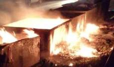 الدفاع المدني: إخماد حريق مستوعبات للنفايات في العقيبة- كسروان