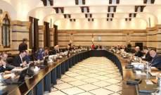 أوغاسابيان: الحكومة أقرت رفع الحد الأدنى لرواتب مجلس البحوث العلمية
