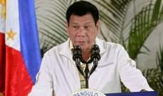 رئيس الفلبين يهدد بإعلان الحرب على كندا: لتسترد نفاياتها