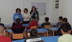 محاضرة بمبنى الأحداث في سجن رومية حول صحة الفم والأسنان وطرق الوقاية والعلاج