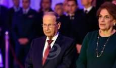 وصول الرئيس عون إلى كازينو لبنان لحضور رسيتال ميلادي