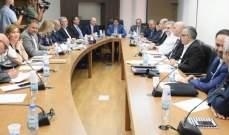 إنعقاد لجنة المال بحضور حاصباني وكركي ويتم البحث بمشروع البطاقة الصحية