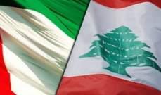 سفارة الإمارات:توزيع أضاحي العيد لأسر لبنانية وسورية في شبعا والهبارية
