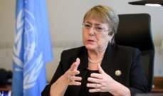 مسؤولة أممية: الوضع بفنزويلا قد يخرج عن السيطرة ونحذر من تداعيات كارثية