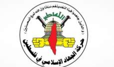 الجهاد الإسلامي: استهداف منزل عضو المكتب السياسي للحركة أكرم العجوري بدمشق ومقتل أحد ابنائه
