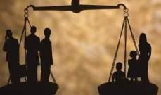 المحبَّة والعدالة: دونَها عَبَثًا يَسْعى بنَّاؤو المُجْتَمَع