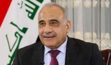 رئيس الحكومة العراقية عادل عبد المهدي سلّم استقالته رسميا إلى مجلس النواب