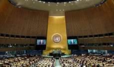 ما هو تأثير قرار الامم المتحدة على لبنان بعد عدم تسديد مستحقاته؟