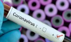 AFP: ارتفاع عدد الإصابات بفيروس كورونا في العالم إلى أكثر من 800 ألف مصاب
