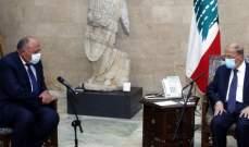 الرئيس عون: الخروج من الازمة يكون باعتماد القواعد الدستورية بالتعاون مع الجميع