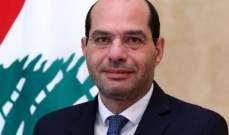 مراد: لبنان لن ينهار ومصالحنا جميعا تقتضي أن يبقى واقفا بظل الأزمات التي تحيط بنا