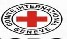 الصليب الأحمر والهلال الأحمر يوجهان دعوة لجمع 825 مليون دولار لمواجهة كورونا
