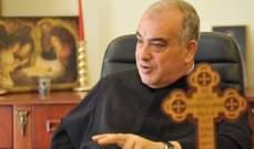 """عبدو أبو كسم لـ""""النشرة"""": نأمل أن تفضي مساعي الراعي الى تشكيل الحكومة والكنائس اتخذت الإجراءات الصحية اللازمة بمناسبة الأعياد"""