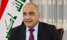 عبد المهدي برسالة إلى الصدر: اتفق مع هادي العامري على تشكيل حكومة جديدة