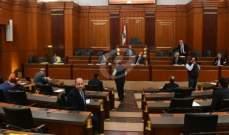 لجنة الاشغال ناقشت اقتراح اعفاء بعض رخص البناء من الرسوم