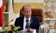 الرئيس عون أثنى على جهود سفيرة لبنان في نيويورك