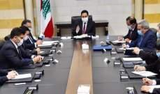 عوامل تقلق الصين وتبعدها عن انهاض لبنان