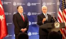 مكتب بنس نشر تفاصيل وبنود اتفاق وقف إطلاق النار في شمال سوريا