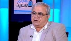 ماريو عون: عمليات التعدي على الحكومة اليوم غير مقبولة