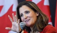 وزيرة خارجية كندا تشكر باسيل بعد الإفراج عن كندي كان محتجزا في سوريا