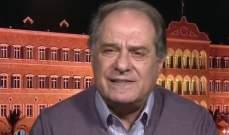 قزي: قرار وقف التوظيف بالدولة خاطئ وأنا ضد تسليم لبنان إلى صندوق النقد