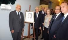 إطلاق اسم ريا وخالد الداعوق على قاعة رئيسية في LAU