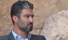 المعلوف: يحاولون طمس حقيقة وجود 622 معتقلا لبنانيا بسجون سوريا لكن لا يموت حق وراءه مطالب