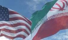 بومبيو: واشنطن ستفرض عقوبات جديدة على إيران