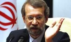 لاريجاني: استراتيجية إيران هي تعزيز الأمن في المنطقة