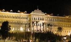 رئاسة الحكومة: إصابة رتيب في سرية حرس رئاسة الحكومة بفيروس كورونا