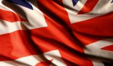 """دفاع بريطانيا: إرسال """"كنت"""" للخليج هدفه ضمان حرية الملاحة وحماية مصالحنا"""
