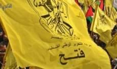 حركة فتح: للإلتزام بعدم تأجير أي منزل أو محل لأي انسان من خارج المخيمات