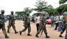 القوات النيجيرية تتعقب مسلحين خطفوا عشرات التلاميذ في غرب البلاد