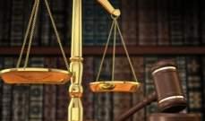 القاضي أبو سمرا يصدر قراره الظني في انفجار مستودع الطريق الجديدة