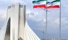 مجلس الأمن القومي الإيراني: نعدّ الخطوة الرابعة لتقليص التزاماتنا النووية