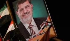 وزراء بحكومة مرسي يرحبون بتحقيق الأمم المتحدة في وفاته