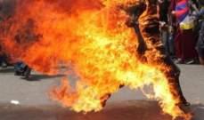 وفاة سوري في تعلبايا احرق نفسه بسبب تردي الوضع الاقتصادي