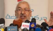 الغنوشي يحذر من سيناريو تصادم على رأس السلطة في تونس