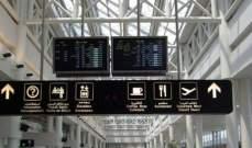 وصول طائرة من الكويت أقلت 98 شخصا وبحرينينة على متنها 44 لتقلع على متنها مواطنون بحرانيون
