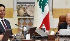 معركة جلسة الثقة أبعد من حكومة حسان دياب