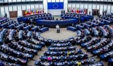 """نواب لجنة الموازنة في البرلمان الأوروبيأحبطوا مشروعًا لقطع أموال عن """"الأونروا"""""""