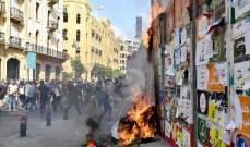 اشكال كبير بين المتظاهرين ومجموعة من المؤيدين لروكز في وسط بيروت