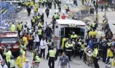 محكمة الاستئناف تلغي الحكم الصادر بحق منفذ هجوم بوسطن